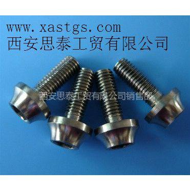 供应DIN912钛螺丝,钛标准件