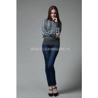 供应2012秋冬装新款女士鱼尾纹修身羊绒衫 针织打底衫 套头毛衣 外套