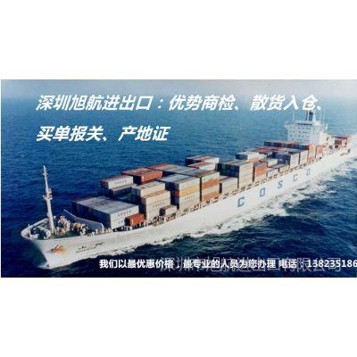 供应旭航物流一站式服务,代理商检,进出口报关,广州深圳中港拖车
