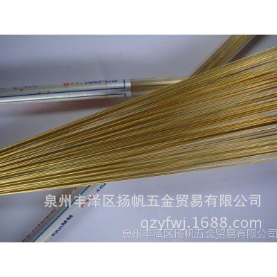 供应BRASS电极丝黄铜管 规格0.5  大量库存现货 厂家直销 可批发