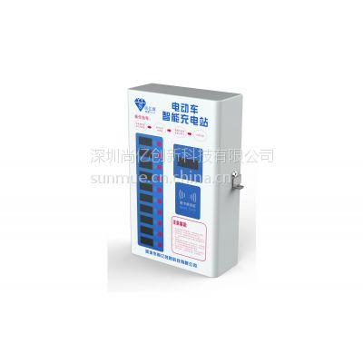 供应小区智能充电桩,充电站管理系统,解决充电难题