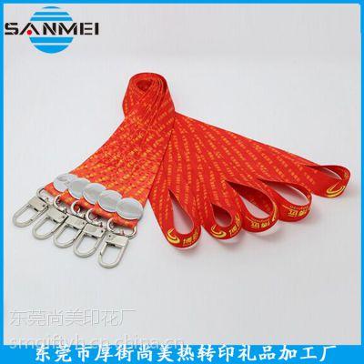 供应专业供应精美手机挂绳(款式新颖,颜色多样)