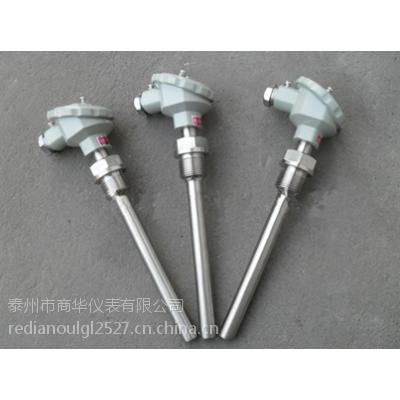 商华供应K型装配式热电偶WRN2-230