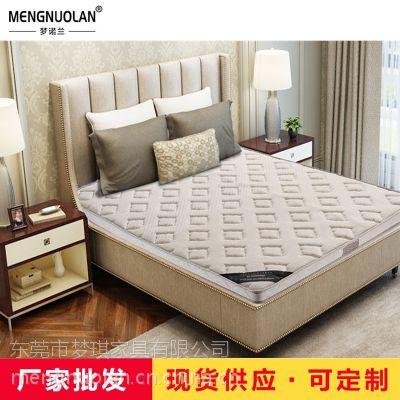 梦诺兰 10cm棕垫 3E椰梦维环保棕 针织布 气动床床垫 薄床垫 薄棕垫 十公分床垫