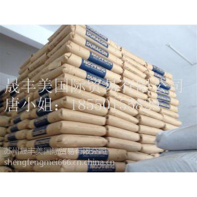 供应宝理玻纤增强25%POM GH-25