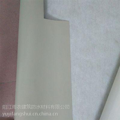 雨衣牌粘必固CPS-CL1.5厚反应粘结型高分子湿铺防水卷材