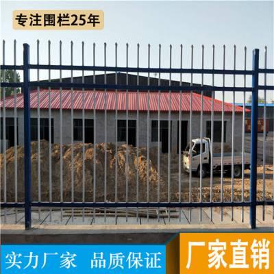 珠海小区围栏施工 订购锌钢护栏 中山马路栅栏图片 免费安装