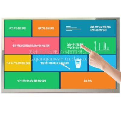 供应千千万电子10.2寸触摸多功能工业液晶显示器串口加视频AV接口