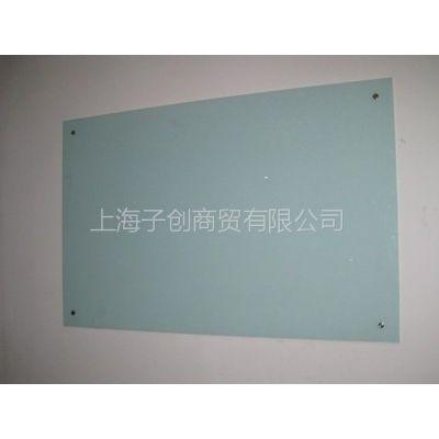 供应磁性玻璃白板60*90防爆钢化烤漆玻璃白板上海厂家直销 上海地区可