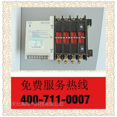 供应双电源开关天比高电气TKQ5系列专业生产