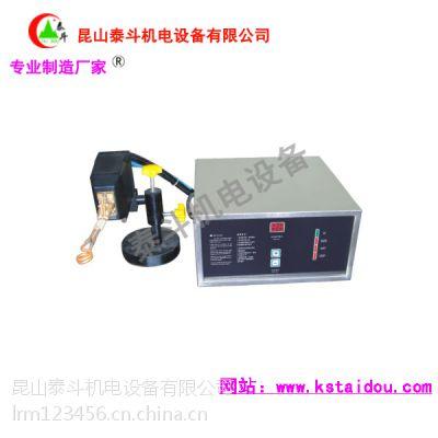 昆山厂家直销高频加热设备 高频热处理设备 高频熔炼炉