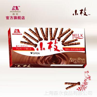 冰袋配送 森永小枝杏仁巧克力棒礼盒71g  进口零食(代可可脂)