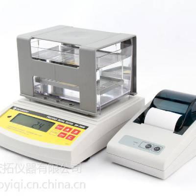 供应黄金纯度检测仪 贵金属检测仪 黄金密度计DH-300K