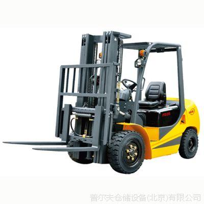 厂家直供内燃叉车 集装箱叉车 FD30 3吨载重货物搬运叉车
