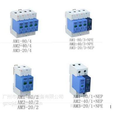 am1-80/4|神洲机电|am1-80/4市场