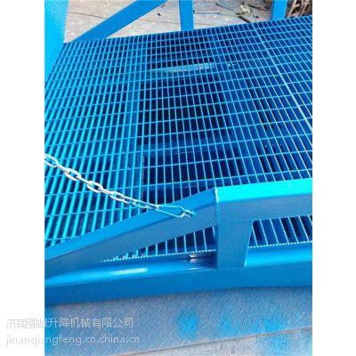 8吨固定登车桥、滨州登车桥、登车桥厂家(在线咨询)