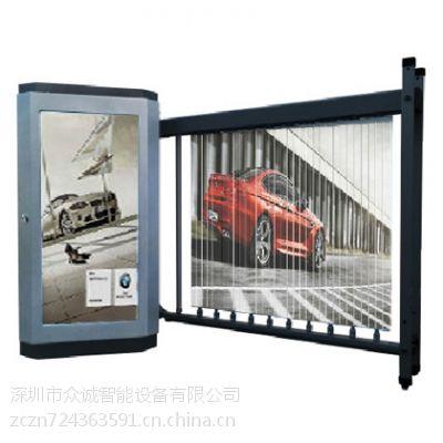 深圳停车场管理系统设备智能广告道闸ZC801