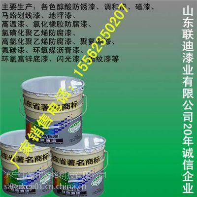 邹城快干醇酸调和漆防锈性能优异