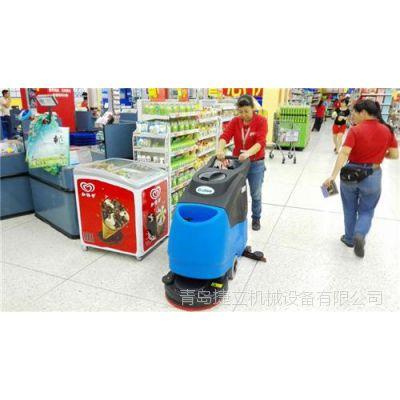 济南全自动洗地机高效保洁_洗地机