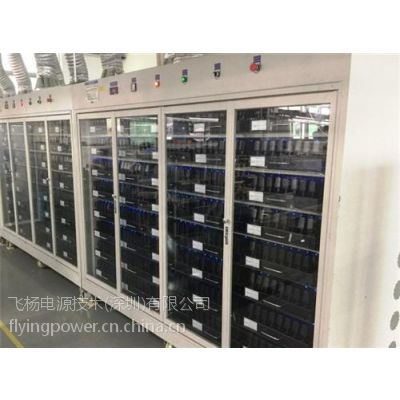 深圳开关电源|飞杨电源(图)|长寿命开关电源