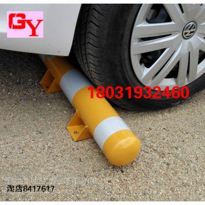 高端停车场车轮定位器 挡车杆 止退器 广源