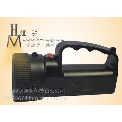 BAD301 防爆强光手提工作灯