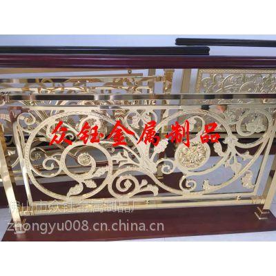 纯铜一体雕花金色楼梯防护栏