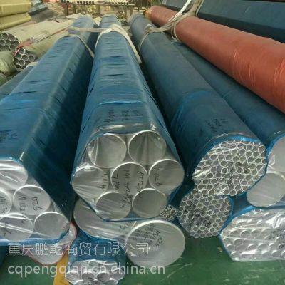 重庆不锈钢管批发市场