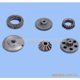 供应粉末冶金 电动工具配件