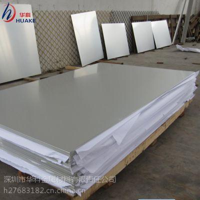 西南铝4047铝合金板 圆棒 含高硅含量 建筑材料