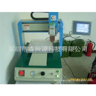 供应机械加工,电子设备、自动化设备项目合作