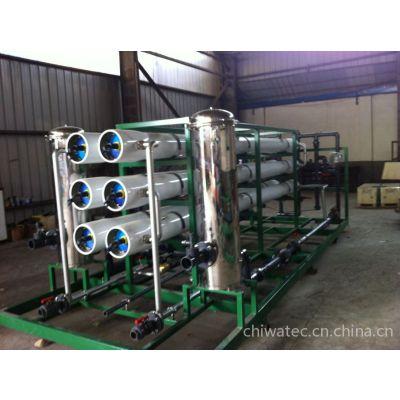 供应供应水处理设备,工业专用水处理设备,反渗透设备