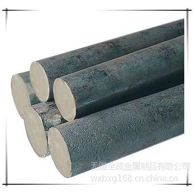 供应无锡超级奥氏体不锈钢棒,无锡蒙乃尔合金棒材,无锡不锈钢棒材零割