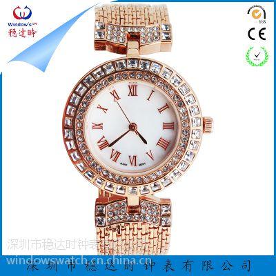 27年手表定制厂家定制时尚女士石英手表 进口机芯【稳达时钟表】