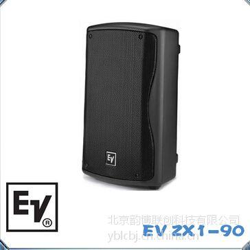 美国EV ZX1-90 舞台音响 专业音响