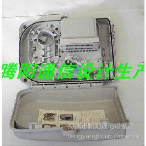 供应供应1分32塑料光分路器箱