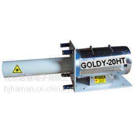 GOLDY-20HT型激光区域检测器