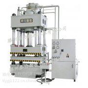 泰力数控机床四柱液压机 SZ-1型二梁结构江阴热销四柱液压机