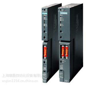 西门子电源模块10A 6ES7407-0KA02-0AA0