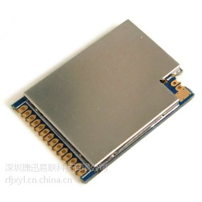 远距离扩频无线数据传输模块 YL-1278RF
