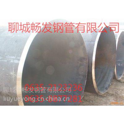 精密钢管|山东精密钢管厂|20#精密钢管|冷轧精密钢管|45号钢管价格