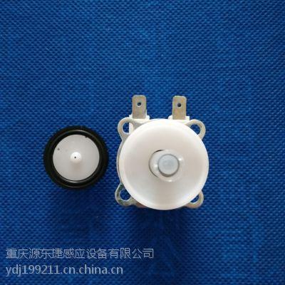 美标小便感应器配件 感应小便器 电磁阀 线圈 3孔4孔