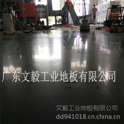东莞清溪车间水泥地固化---黄江工厂地面起灰处理
