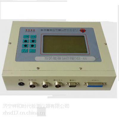 济祥和仪器SV-ZD2便携式制动性能测试仪