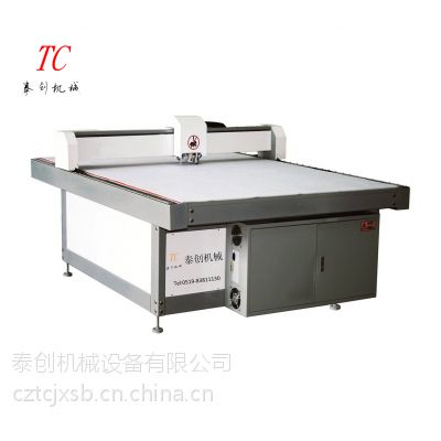泰创机械TC-ZX1300纸箱打样机 模切机