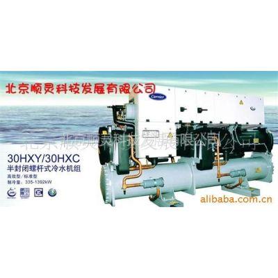 供应特价开利空调维修、保养、配件销售
