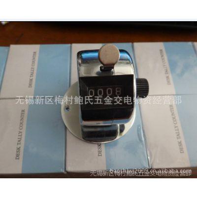 供应UIC1200数字计数器带底座、四位金属底座,台式计数器  5304