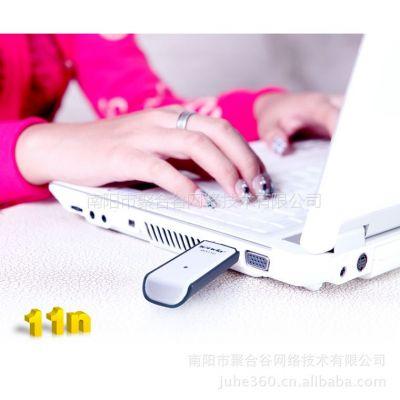 供应Tenda 腾达 832U 大功率 300M内置双线 接收增强放大 无线网卡