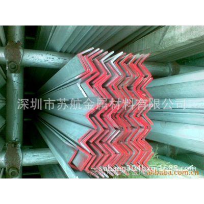 SUS304不锈钢角钢 201不锈钢角钢 苏航现货批发