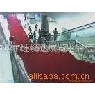 供应北京展馆、展览、展会、开业婚庆地毯